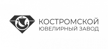 Костромской ювелирный завод